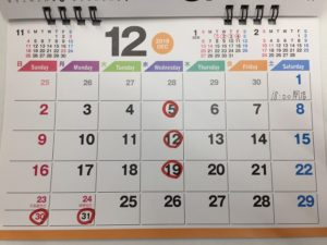 12月の営業日の御案内