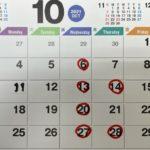 2021年10月の営業日の御案内
